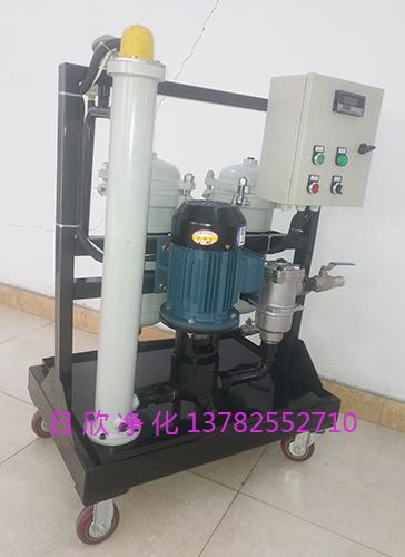 净化抗磨液压油高粘度油滤油车优质GLYC-25