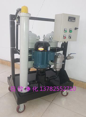过滤液压油GLYC-40滤油机厂家高粘油过滤机高级