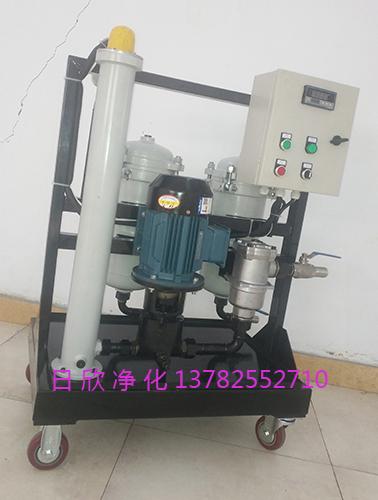过滤润滑油耐用GLYC-25高粘度油滤油机