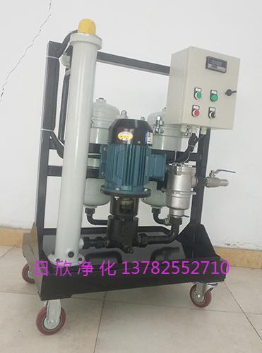 耐用GLYC-50过滤器工业齿轮油高粘度油滤油车
