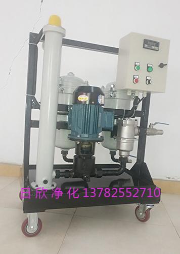 高粘油过滤机工业齿轮油GLYC-100滤油机厂家高级