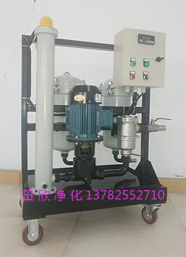 高粘油过滤机液压油高级过滤器GLYC-63