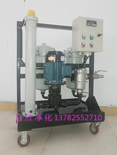 液压油滤油机GLYC高粘度净油车增强