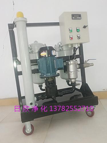 实用高粘油滤油车GLYC-160齿轮油滤芯