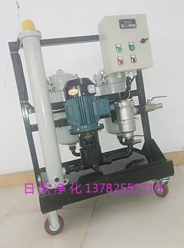 高粘油滤油车汽轮机油GLYC-25高配过滤