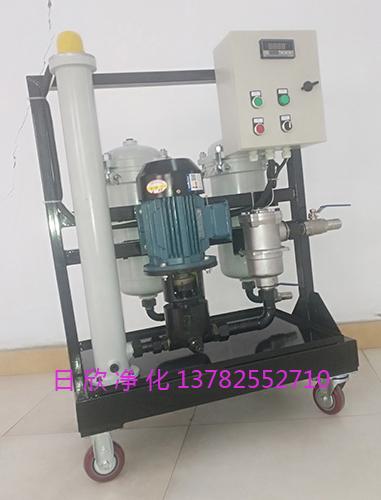 过滤高粘油滤油机液压油GLYC-25高质量