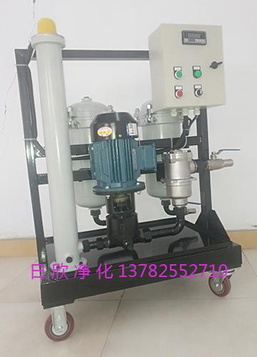 高粘油过滤机滤油机厂家GLYC系列润滑油高档