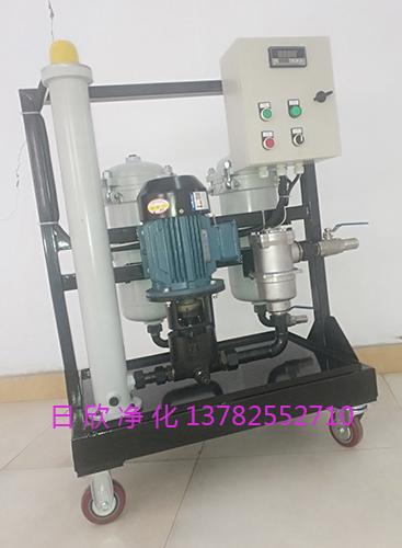 抗磨液压油增强高粘度油滤油车GLYC-50日欣净化