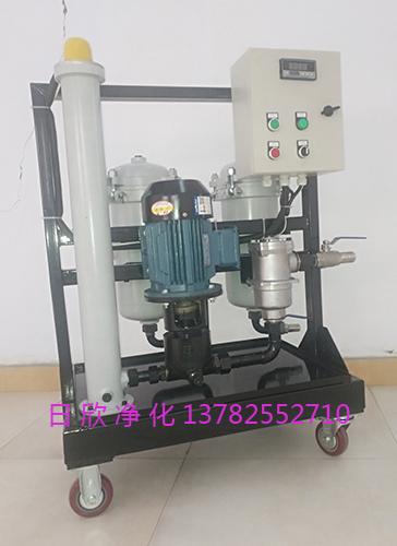 高粘度油过滤机滤芯润滑油GLYC-50高级滤油机厂家