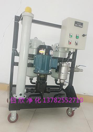 GLYC-40高级高粘油过滤机汽轮机油净化