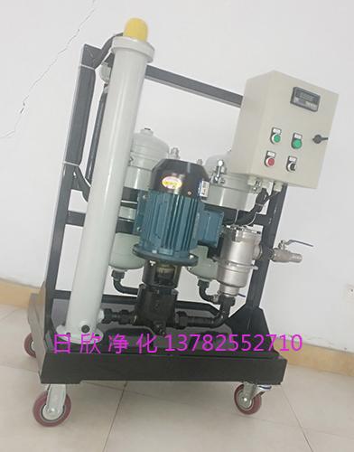 GLYC-100日欣净化高粘油滤油机液压油滤油机厂家高级