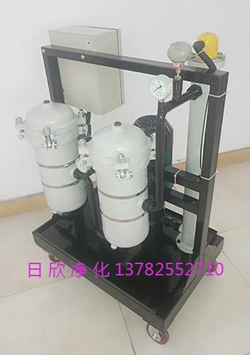 日欣净化高粘度油滤油机GLYC-63汽轮机油高级滤油机厂家