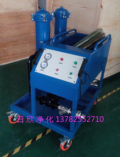 GLYC-100滤油机高级液压油高粘度油过滤机