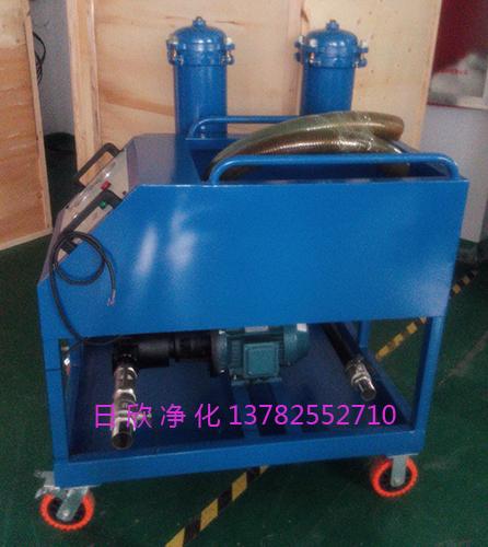 GLYC-100滤油机厂家润滑油高粘油滤油机滤芯高品质