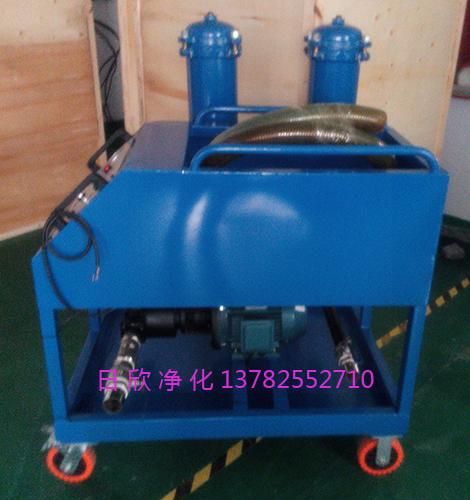 GLYC-25日欣净化液压油高粘度油滤油车高级