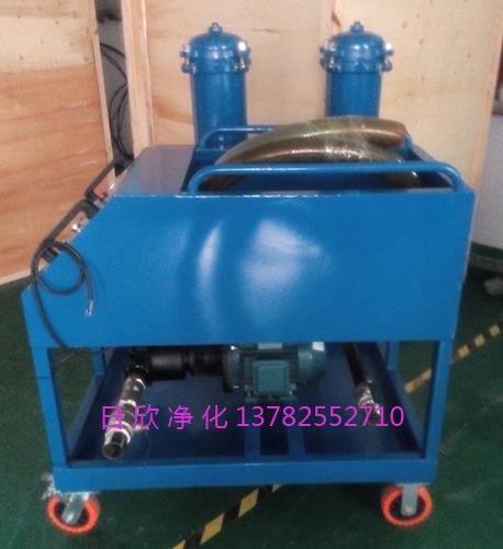 高粘油滤油车增强抗磨液压油滤油机厂家GLYC-40