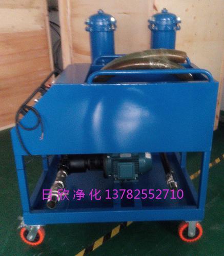 GLYC-100汽轮机油高级高粘油过滤机过滤器