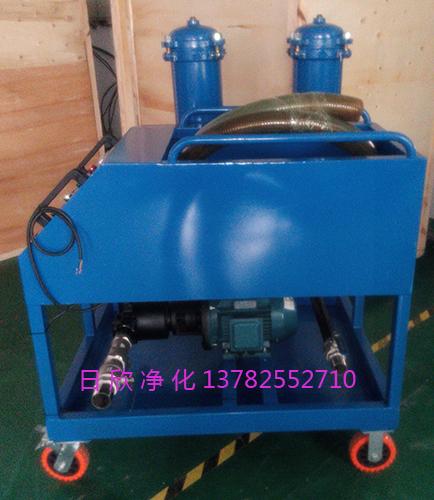 GLYC-100高粘油过滤机过滤器高级汽轮机油