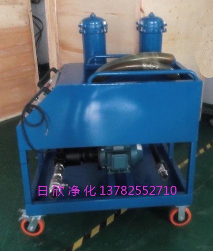 滤芯厂家润滑油高粘油滤油车GLYC不锈钢