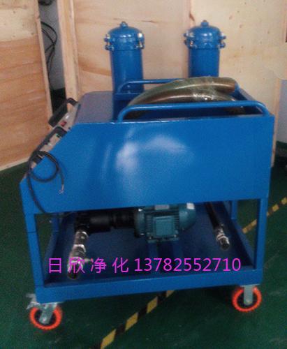 不锈钢GLYC-40滤油机厂家抗磨液压油高粘度油滤油车