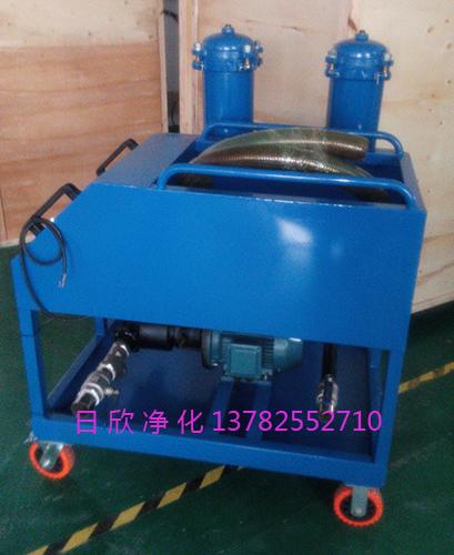 高级高粘度油滤油车净化设备润滑油滤油机厂家GLYC-100