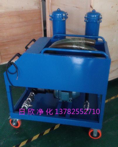 工业齿轮油滤油机耐用GLYC-100高粘油滤油机