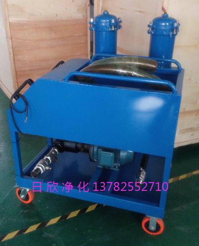 高粘油过滤机润滑油GLYC-160耐用过滤器