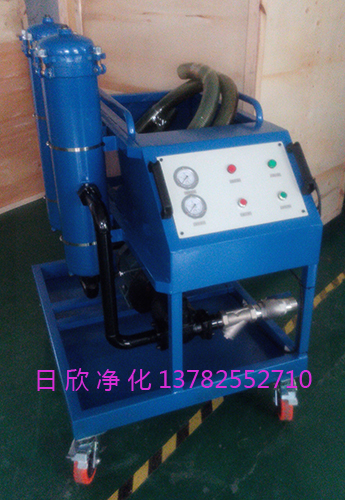 GLYC-100增强工业齿轮油高粘油过滤机日欣净化