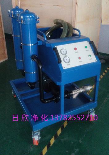 高粘度油净油机GLYC系列除杂滤油机齿轮油
