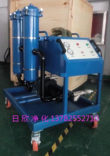 过滤增强液压油高粘油滤油车GLYC-40