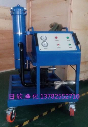 液压油滤芯厂家耐用高粘油滤油机GLYC-25