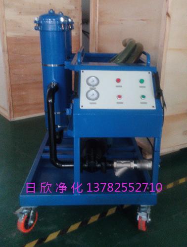 GLYC-50高级高粘度滤油车日欣净化润滑油
