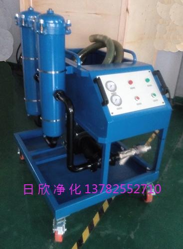 不锈钢滤油机高粘度滤油车抗磨液压油GLYC