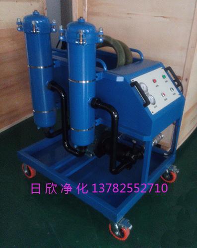 过滤器汽轮机油高粘油过滤机GLYC-100高级