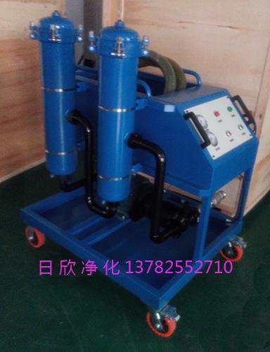 高粘度油滤油机GLYC-50液压油不锈钢净化