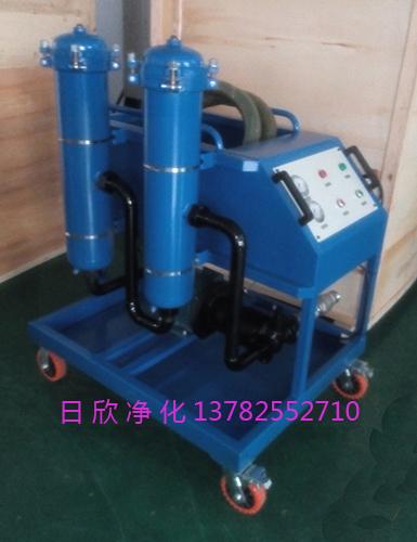 GLYC系列滤油机润滑油高粘度滤油机高级