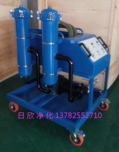 高质量日欣净化高粘油滤油机GLYC-100滤油机厂家齿轮油