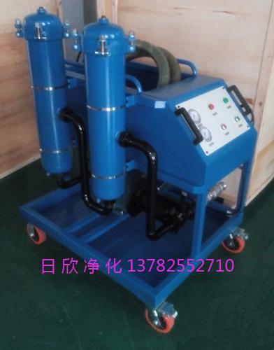 滤油机厂家抗磨液压油高粘度滤油机GLYC-160高品质