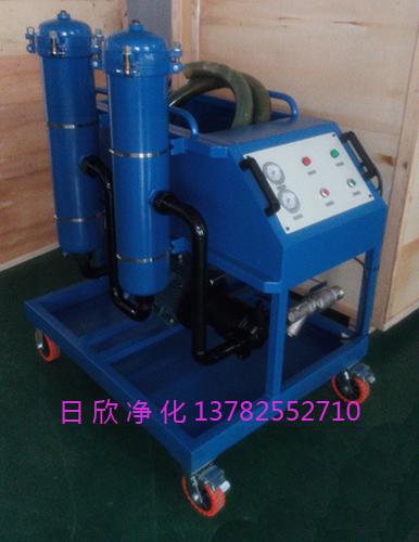 优质抗磨液压油GLYC-25高粘度油滤油车净化