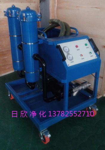 高级高粘度滤油机GLYC系列滤油机润滑油