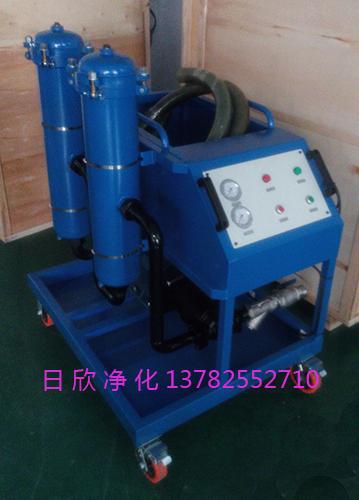 滤油机高粘度油滤油车GLYC-100不锈钢润滑油