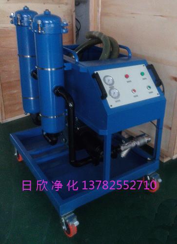GLYC-25日欣净化高级液压油高粘度油滤油车