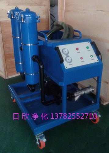 不锈钢GLYC-25滤油机厂家日欣净化高粘度油滤油机工业齿轮油