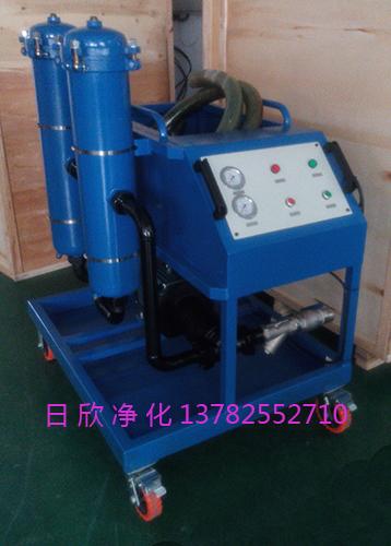 液压油高级GLYC-40滤芯高粘度油滤油机