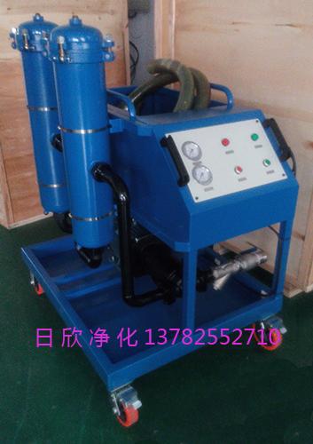 高粘度油过滤机日欣净化实用工业齿轮油GLYC-50
