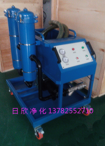 GLYC-63滤油机润滑油高粘度油滤油机高级