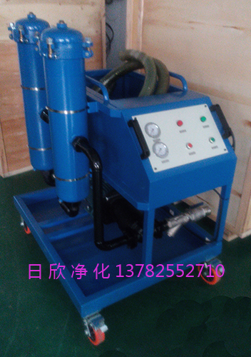 GLYC系列高品质高粘油滤油车滤油机厂家液压油