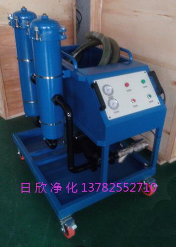 滤油机高粘度滤油机高配GLYC-40润滑油