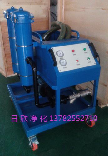 过滤器滤油机厂家高粘度油滤油机GLYC-160抗磨液压油增强