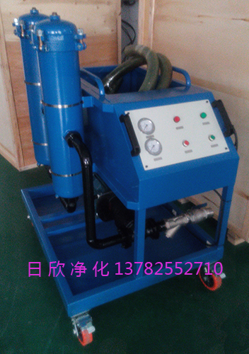GLYC-25高粘油滤油机滤芯厂家液压油耐用